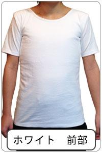 ナベシャツ【マスキュリンTシャツタイプ】ホワイト