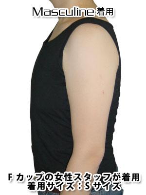 新世代ナベシャツ【マスキュリン】の驚異的な胸の潰れ