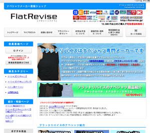 ナベシャツご注文の手順01